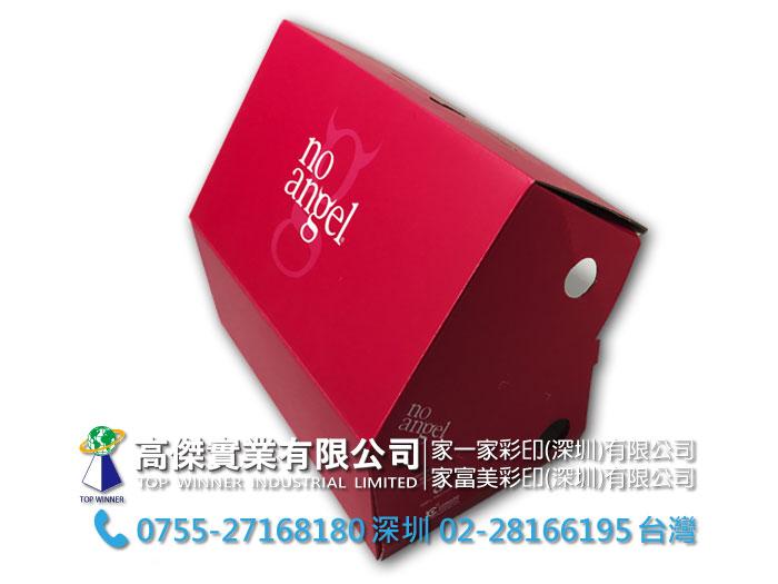 Color-Box-20.jpg
