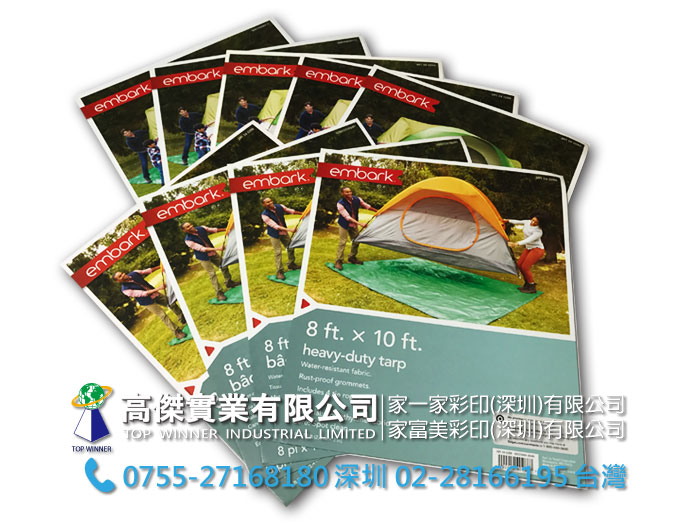 Card-4.jpg