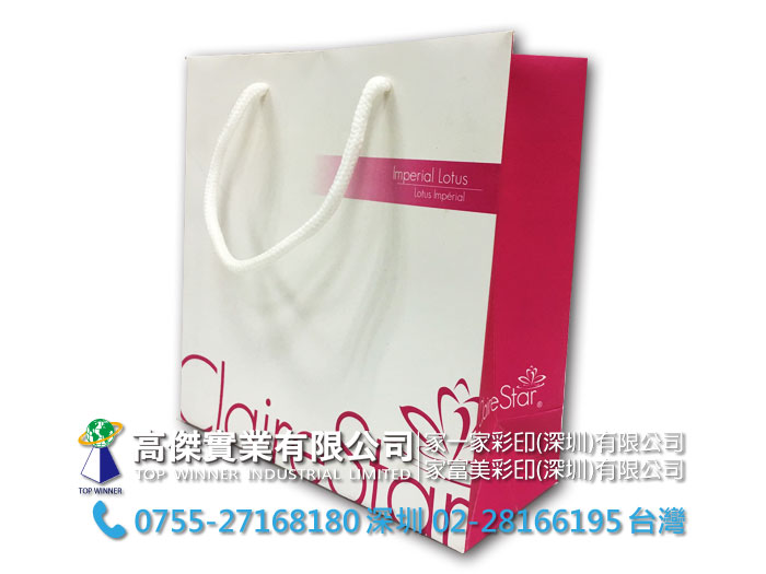 Paper-bags-2.jpg