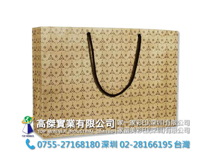 Paper-bags-4.jpg
