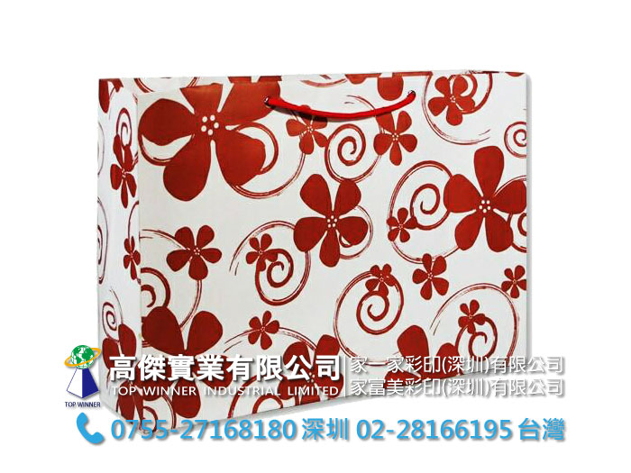 Paper-bags-6.jpg