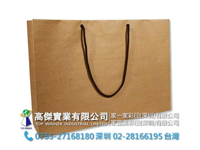Paper-bags-7.jpg