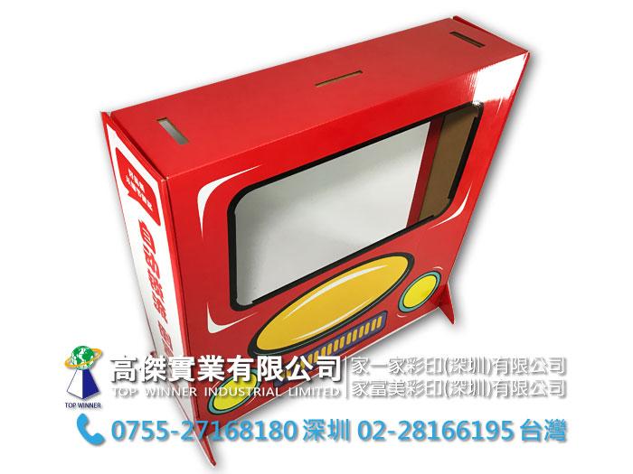 Demo-Box-1.jpg