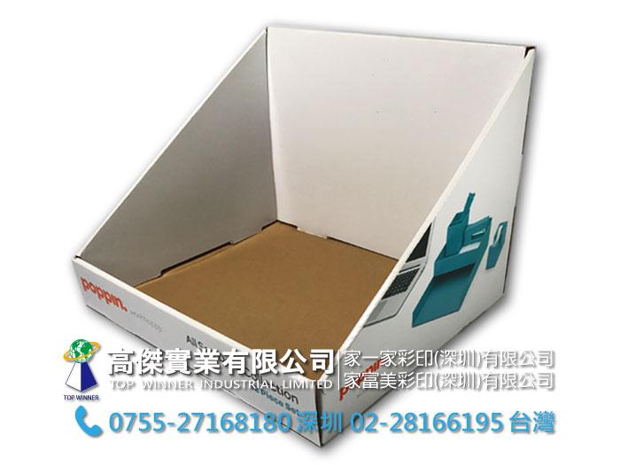 Demo-Box-9.jpg